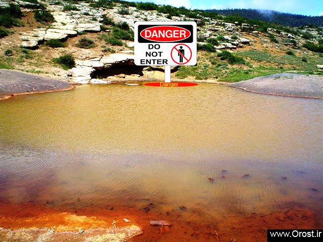 دریاچه باداب سورت اروست
